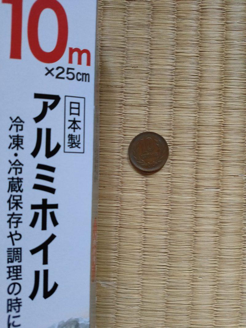 10円玉とアルミホイル