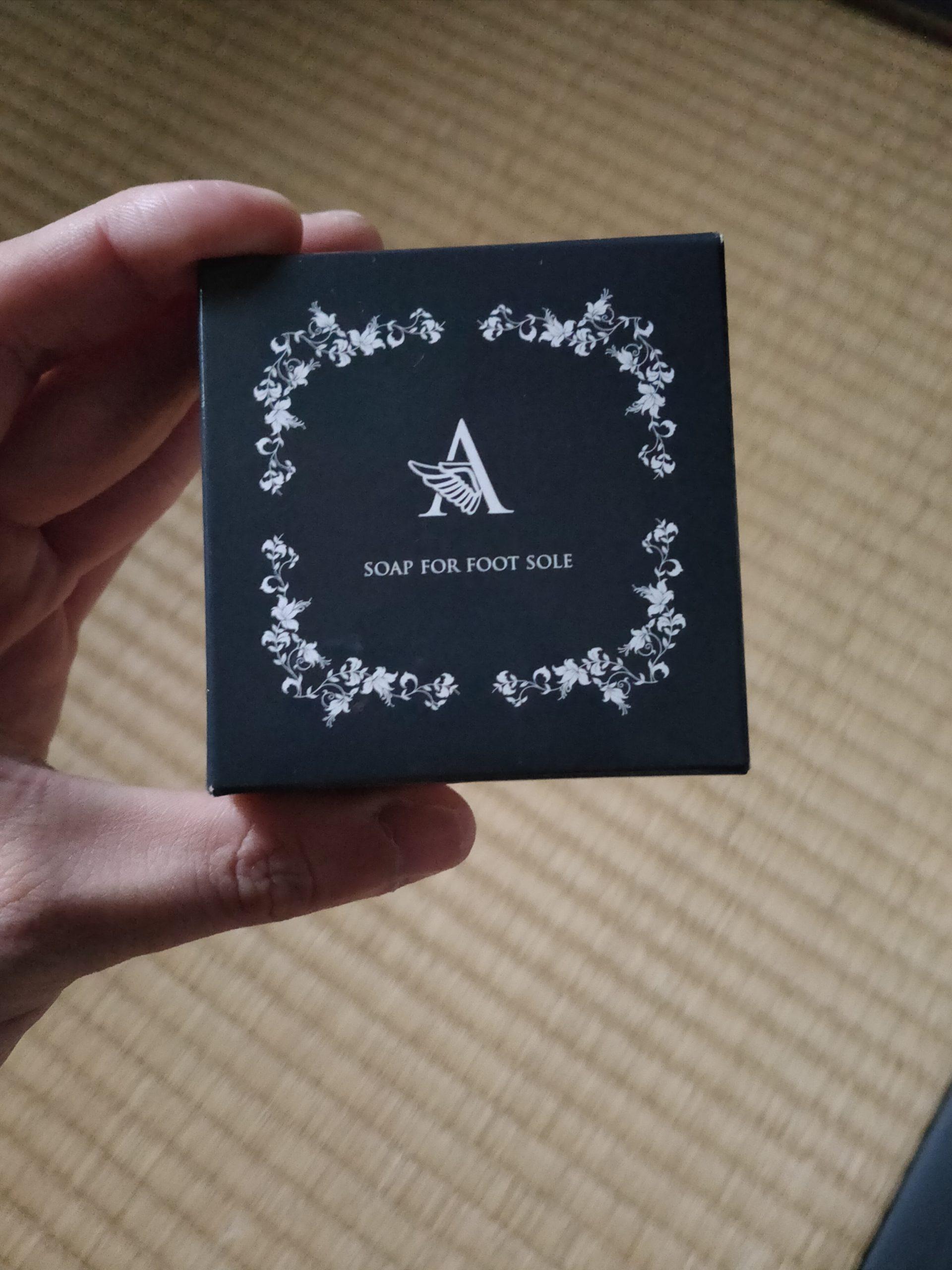 アニセ薬用石鹸の箱