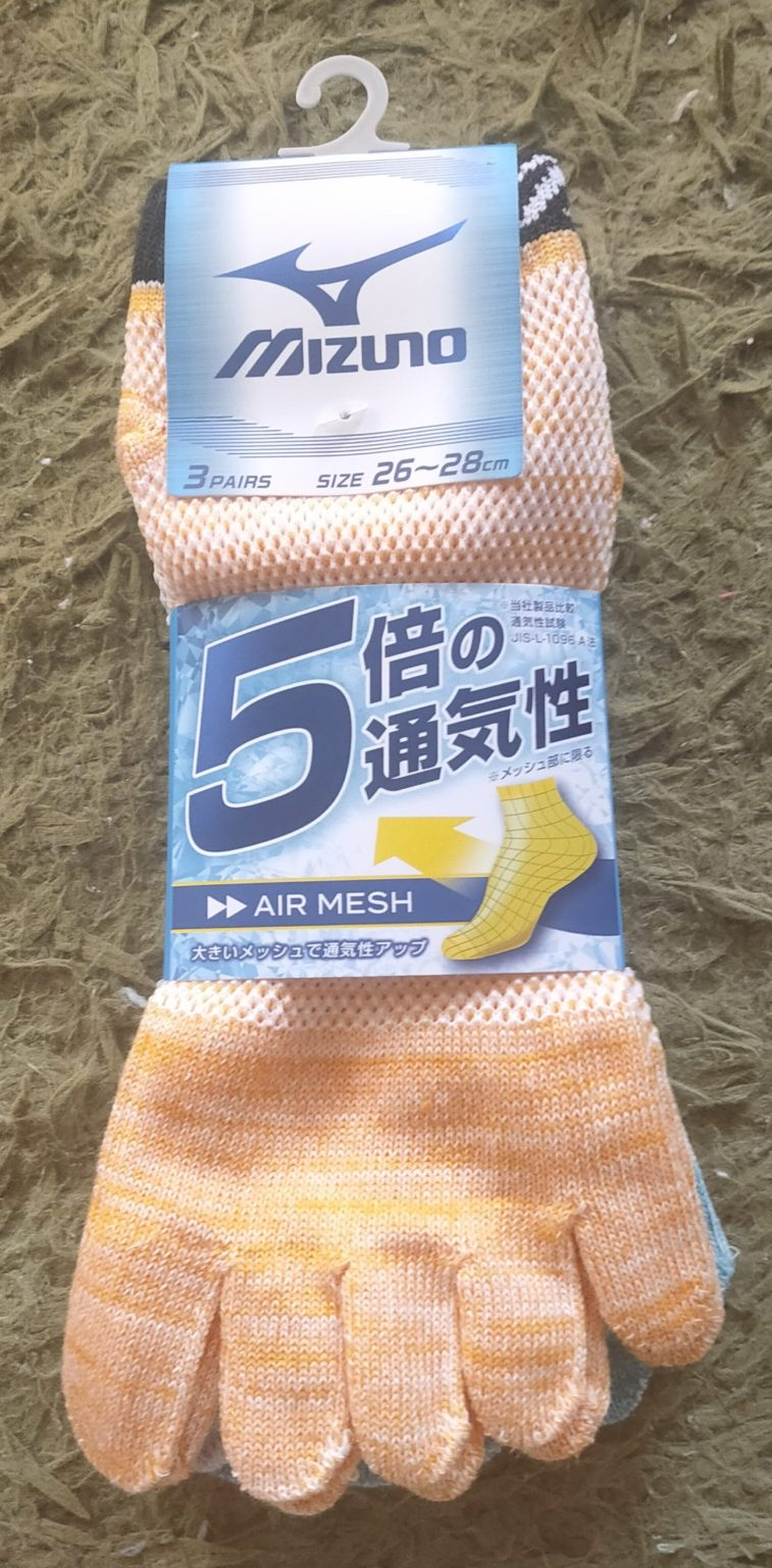 mizunoの五本指靴下3足セット